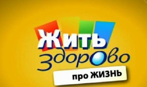 Работники аптек просят запретить Елене Малышевой рекламировать лекарства
