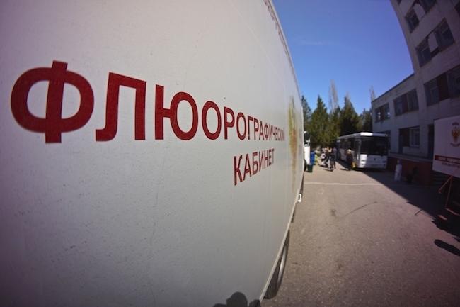 Петербургские врачи поехали в Крым в «медицинскую экспедицию»