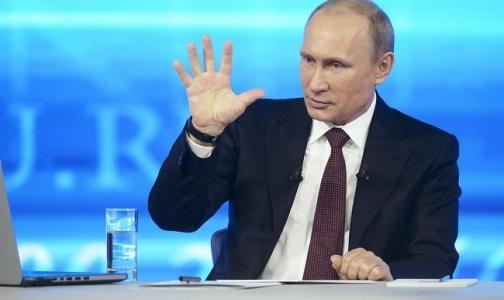 Комздрав узнал, почему недовольна зарплатой медсестра, обратившаяся с жалобой к Путину