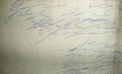 Компьютерная программа научилась распознавать почерк врачей