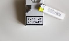 ВОЗ собирается приравнять электронные сигареты к обычному табаку