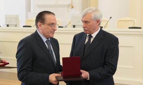 Врачи получили премию правительства Петербурга в области науки