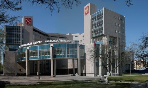 Центр им. Алмазова после реорганизации потеряет имя своего создателя