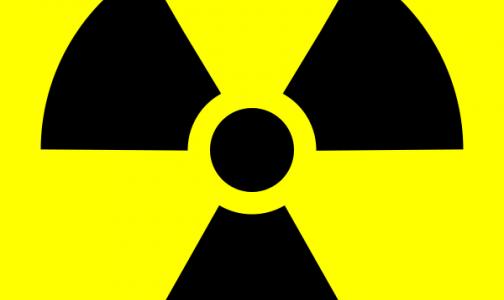 Роспотребнадзор обнаружил в Петербурге радиоактивный металлолом