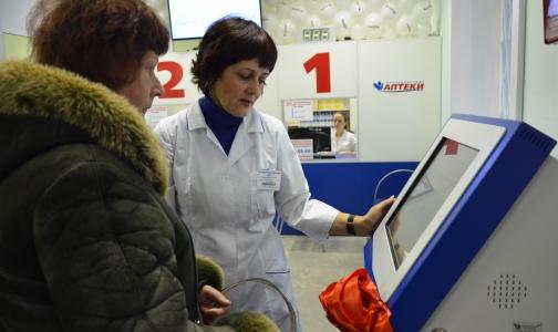 Как будут работать льготные аптеки Петербурга в майские праздники