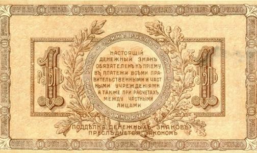 Эксперты подсчитали, сколько денег нужно на лечение 11 тысяч россиян с редкими заболеваниями