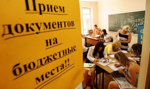 Сколько бюджетных мест в медицинских вузах Петербурга в 2014 году