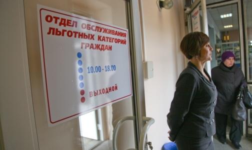 В Петербурге проблемы с поставкой льготных лекарств — губернатор в курсе