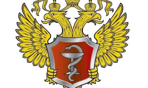 У министра здравоохранения РФ появился новый заместитель