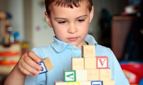 Детей-аутистов отправят в общеобразовательные школы