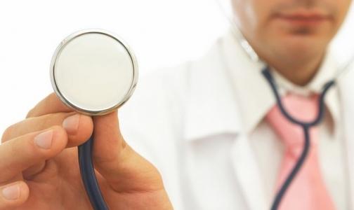 Рекламу медицинских услуг вернули в СМИ
