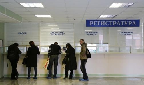 Петербуржцев просят сдавать кровь не реже двух раз в год