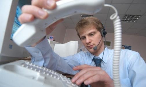 В Петербурге назвали самые проблемные районы для записи на прием к врачу по телефону