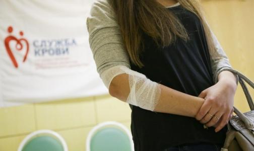 Петербуржцы стали сдавать кровь в 1,5 раза чаще после увеличения денежной выплаты