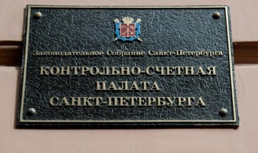 Счетная палата недовольна финансовыми делами петербургских больниц