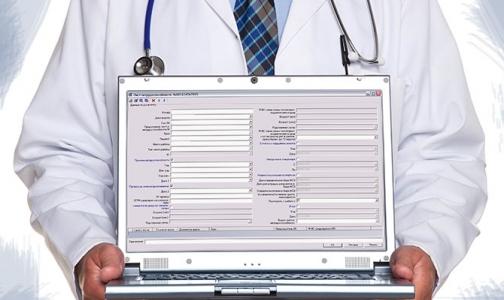 В Петербурге начнется пилотный проект по введению электронных «больничных»