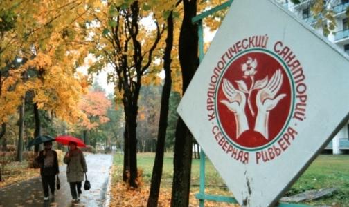 Беженцев с востока Украины примут санатории Курортного района