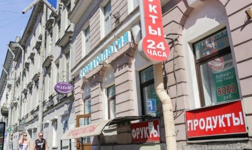 Сколько россияне тратят в год на лечение в частных клиниках