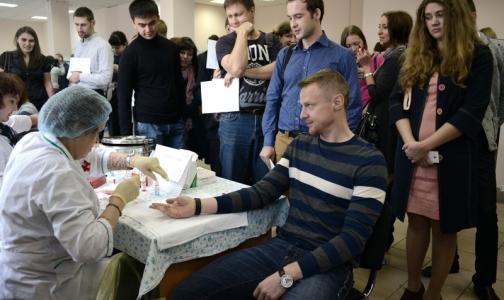 В Пушкинском районе снова принимают доноров