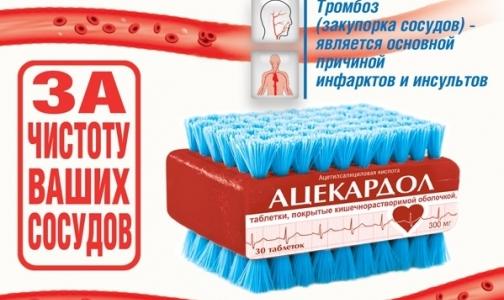 Из всех российских аптек изымают «сердечное» лекарство из-за посторонних примесей
