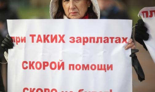 Ректор петербургского Первого меда вылетел к голодающим медикам в Уфу