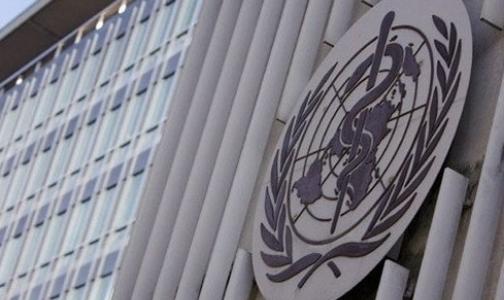 Удаленный офис ВОЗ в Москве станет международным научным кластером