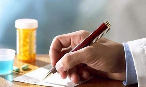 Депутаты ГД поддержали законопроект об упрощении доступа пациентов к обезболивающим