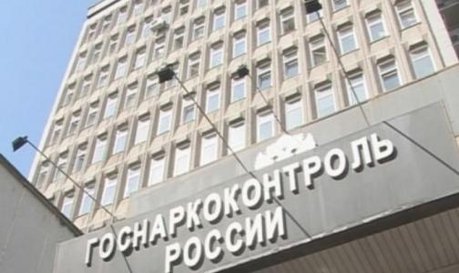 В России запретили три группы «дизайнерских» наркотиков