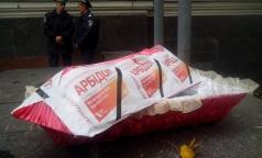 На Украине призывают очистить аптеки от российского «Арбидола»