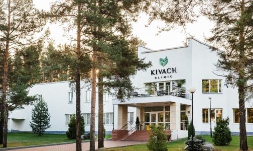 Клиника «Кивач» удостоена европейской премии «Aurora» в двух номинациях