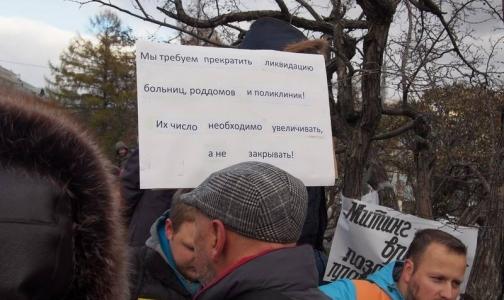 Тысячи московских врачей вышли на митинг против реформы здравоохранения