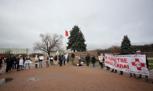 Петербургским врачам разрешили митинговать 30 ноября
