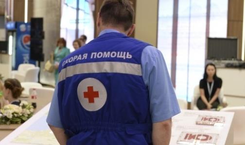 В Петербурге в очередной раз напали на врача «Скорой»
