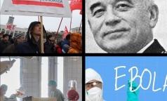 Главные события 2014 года в здравоохранении страны и Петербурга