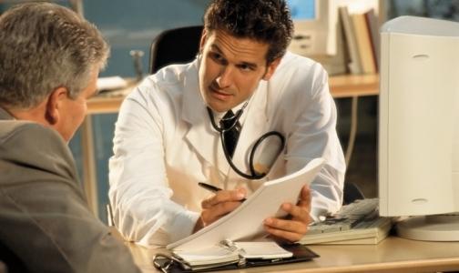 Врачи поликлиник будут заполнять только три документа вместо девяти