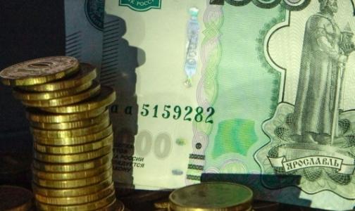 На лечение одного россиянина в 2015 году государство потратит на 1304 рубля больше