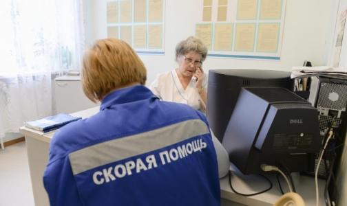 Петербургские депутаты предложили врачам сопровождать пожилых правонарушителей