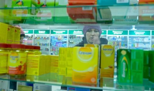 Как в Петербурге за два месяца выросли цены на самые продаваемые лекарства