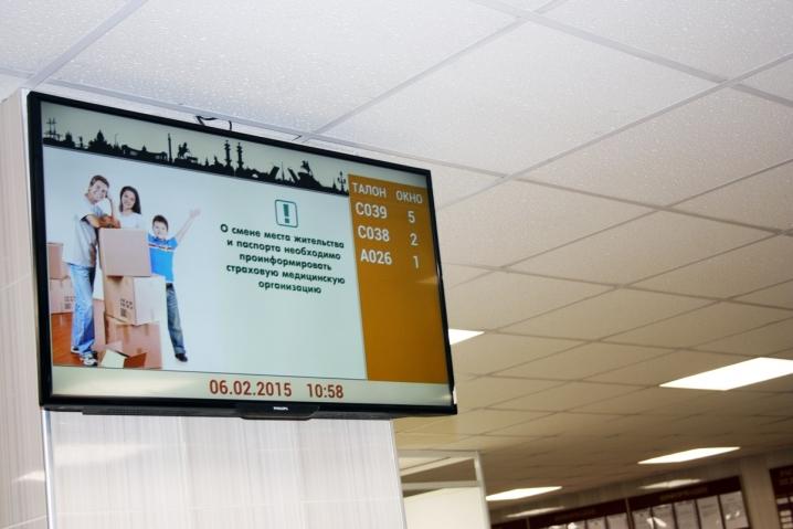 В поликлинике Выборгского района очередь в регистратуру стала электронной
