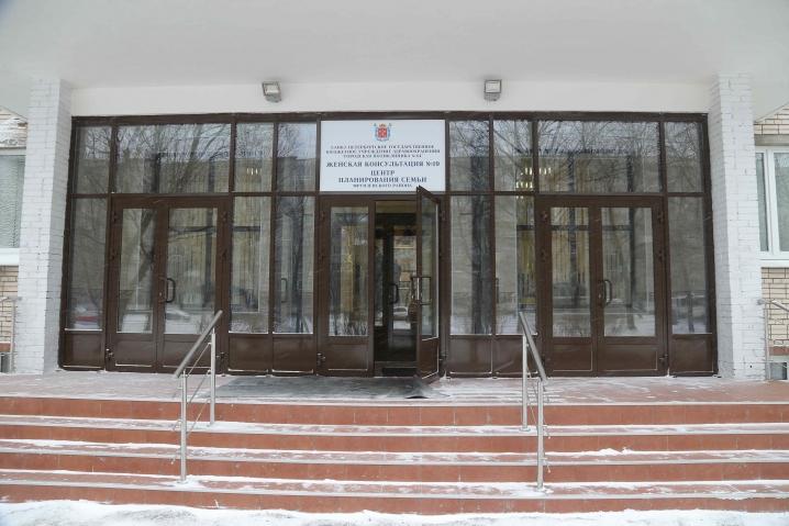 Во Фрунзенском районе после ремонта открыли женскую консультацию