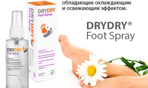 Антиперспирант для ног: ни влаги, ни запаха