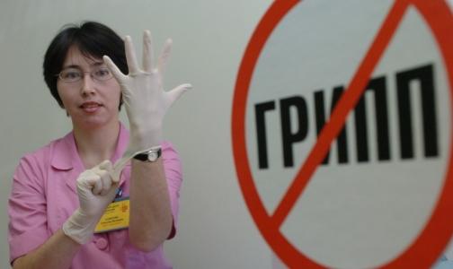 Грипп в Петербурге: стоит ли ждать снижения заболеваемости