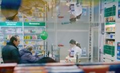 Россиянам в кризис легче отказаться от лекарств, чем от табака