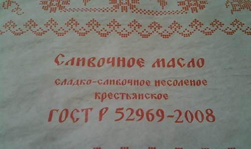 «Магнит» в Петербурге оштрафовали на 250 тысяч рублей за поддельное сливочное масло
