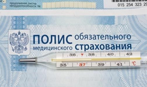 В Петербурге выбрали лучшую страховую компанию