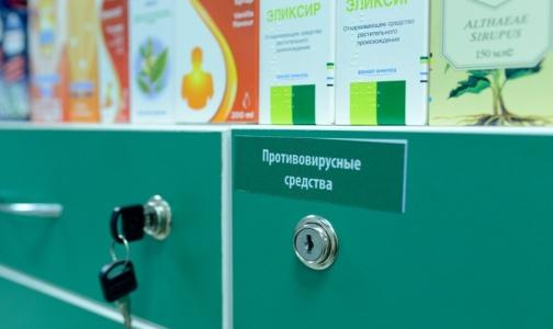 Как в Петербурге дорожали и дешевели лекарства за последний месяц