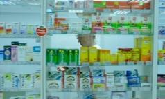 Эксперт: Систему идентификации лекарств надо вводить, начиная с дорогих препаратов