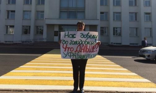 Врачи из Уфы начнут третью голодовку за год