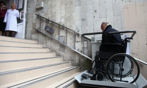 Более 70% медиков считают, что их учреждения не оборудованы для инвалидов