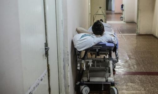 В больницах Петербурга «перегруз»: ежедневно госпитализируют больше пациентов, чем выписывают